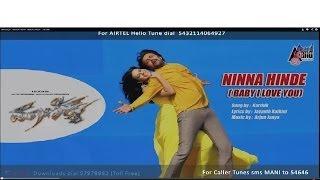 Maanikya BABY I LOVE YOU NINNA HINDE Feat Sudeep, V. Ravichan