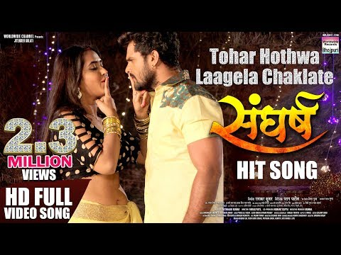 Xxx Mp4 TOHAR HOTHWA LAAGELA CHAKLATE KHESARI LAL YADAV KAJAL RAGHWANI PRIYANKA SINGH FULL VIDEO SONG 3gp Sex