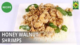 Honey Walnut Shrimps | Dawat | MasalaTV  | Abida Baloch