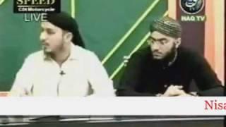 Allama Nisar Ali Ujagar (Promo).wmv