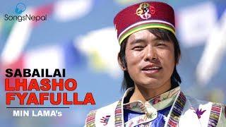 Sabailai Lhasho Fyafulla - Min Lama | New Nepali Tamang Selo Songs 2018/2074