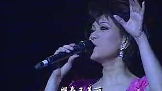 蔡琴费玉清2003上海金曲演唱会 1