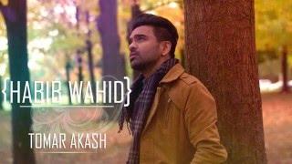 Tomar Akash - | HABIB WAHID | 2016 |