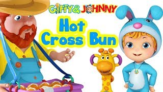 Hot Cross Buns | Nursery Rhymes for Children | Infobells