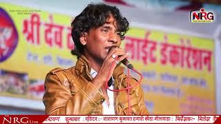 DJ King Raju Raval Ka New Super Hit Dhamaka| गजब का सुपर हिट डांस | सिंगपुर लाइव का धमाका