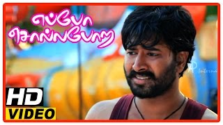 Eppo Solla Pora Tamil Movie | Scenes | Venkat Krishna fails to recover Uma Sri's body