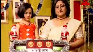 Didi No. 1 Season 5 Episode 33 - December 25, 2013
