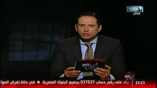 المصرى أفندى 360 | أزمة شيرين وعمرو دياب .. تقنين رحلات العمرة .. فتوى ياسر برهامى
