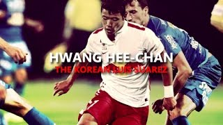 황희찬 ▶ Hwang Hee-Chan ● The Korean Suarez ● 2015-16 Season Review