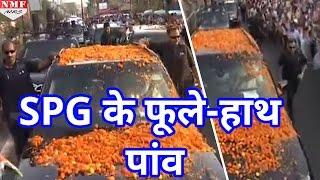 Odisha में Modi के सामने लोगों का हुजूम देख SPG के फूले हाथ- पांव