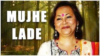 Mujhe Lade |  Hindi Pop | Poornima | Full Audio Song