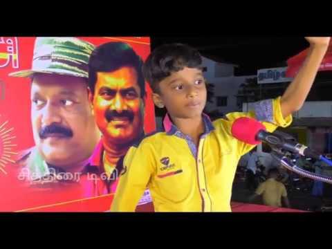 Xxx Mp4 Naam Tamilar Katchi Brothers Angry Speech நாம் தமிழர் கட்சியினர் ஆவேச பேச்சு 3gp Sex