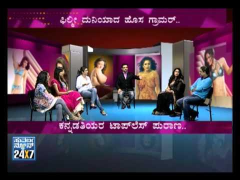 Xxx Mp4 Seg 3 Films Nudity Bicchod Tappa Suvarna News 3gp Sex