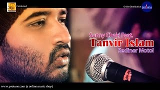 Sediner Motoi By Protune Music || Sunny Chaki Feat Tanvir Islam
