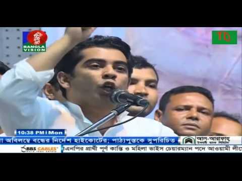 বাংলা ভিশন রাতের তাজা খবর ।Bangla Vision News