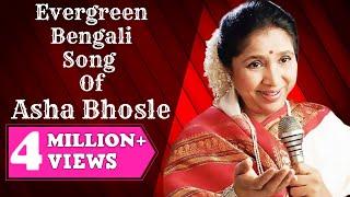 Evergreen Asha Bhosle | Best Bengali Film Songs Collection | Bengali Songs Of Asha Bhosle