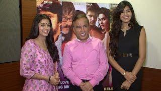 Bhumika Chawla and Sangeetha Chauhan at 'Luv U Alia' trailer launch, Part-1 (UNCUT) | Filmibeat