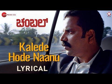 Xxx Mp4 Kalede Hode Naanu Lyrical Chambal Sathish Ninasam Amp Sonu Gowda Jacob Varghese 3gp Sex