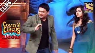 Drunkard Kapil Troubles His Wife, Sargun | Comedy Circus Ke Ajoobe
