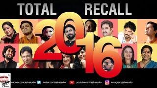 Total Recall 2016 |  টোটাল রিকল ২০১৬ | Best Bengali Songs 2016 | সেরা কিছু বাংলা গান