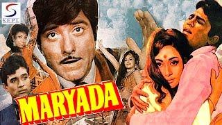 Maryada   Rajesh Khanna, Raaj Kumar, Mala Sinha   1971   HD