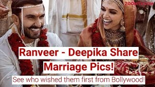 Bollywood reacts, congratulates & sends wishes as Deepika and Ranveer share pictures on social media