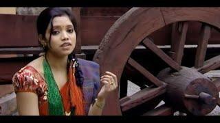 Ghar Chha Tin Tale - Shanti Pariyar