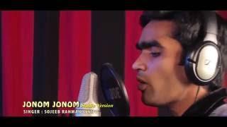 Noyon Jonom Jonom By Sojeeb Rahman & Nipa