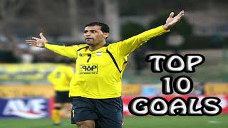 عماد محمد اجمل 10 اهداف ● Emad Mohammed TOP 10 Goalsᴴᴰ