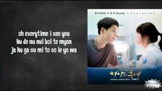 Every time I see you lyrics ( Korean song ) English suntitle