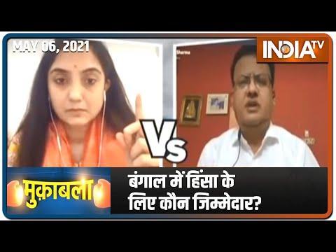 Muqabla बंगाल में हिंसा के लिए कौन जिम्मेदार Nupur Sharma Vs Sanjay Sharma