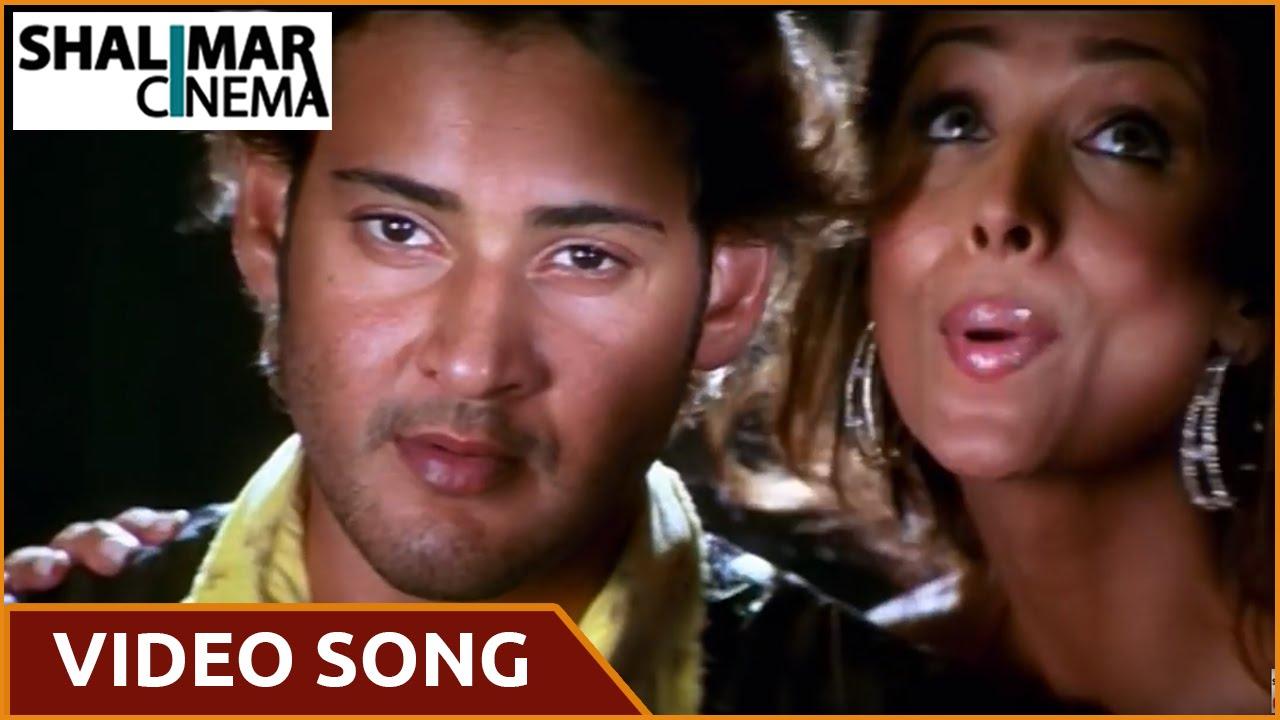 Athidi Movie Songs | Rathraina Video Song | Mahesh Babu, Amrita Rao, Malaika Arora Khan