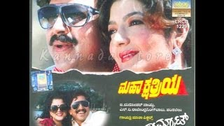 Samrat – ಸಾಮ್ರಾಟ್ 1994 | Feat.Vishnuvardhan, Sowmya Kulakarni | Watch Full Kannada Movie