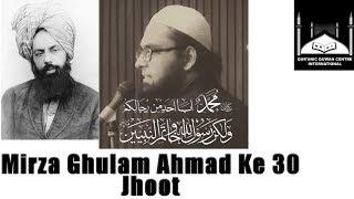 Urdu: Mirza Ghulam Ahmad Ke 30 Jhoot (Hamdard Hall, Lahore, Pakistan) (Inamullah Mumtaz)