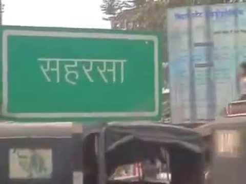 Xxx Mp4 Saharsa District Bihar Railway Station 3gp Sex