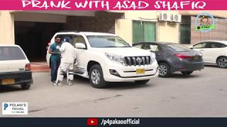 Prank With Asad Shafiq | Crickter | By Ahmed Khan In | P4 Pakao | 2018