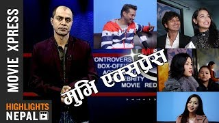 MOVIE XPRESS EP 459 | Report On Butterfly (Colors Of Love), Mr. Jholay | Paras Paudel