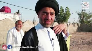 Spiritual Journey | EP19 | Shrine Of Imam Ali A.S | Najaf | Maulana Syed Ali Raza Rizvi