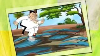 বাংলা কার্টুন নন্টে ফন্টে (সন্দেসের গুতো)