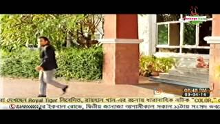 Bangla Natok Color Part 31