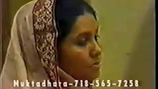 Old Bangla Natok Kokhon Bajbey Shanai 1992