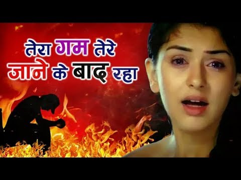 Xxx Mp4 Gajal 💔💔तेरे दर्द से दिल आबाद रहा 💔💔Tere Dard Se Dil Aabad Raha 3gp Sex