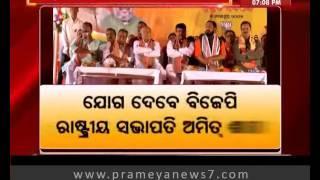 BJP prepare panchyat election in odisha: prime time odisha