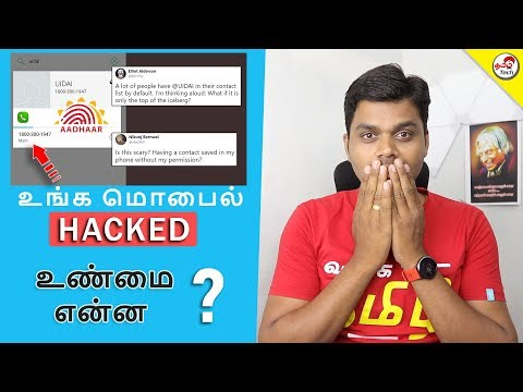 Xxx Mp4 Truth About UIDAI Number HACKED உண்மை என்ன Tamil Tech 3gp Sex