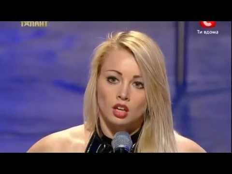 Ukraine got Talent strip dance. incredible performance