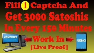 Fill 1 Captcha And Get 3000 Satoshis In Every 150 Minutes|Work In Your Computer Or Android|In Hindi