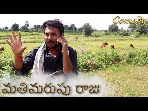 Mathimarupu Raju   my village show comedy   gangavva