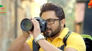 Amar Aponjon 2017 Indian Bengali Movie || আমার আপনজন