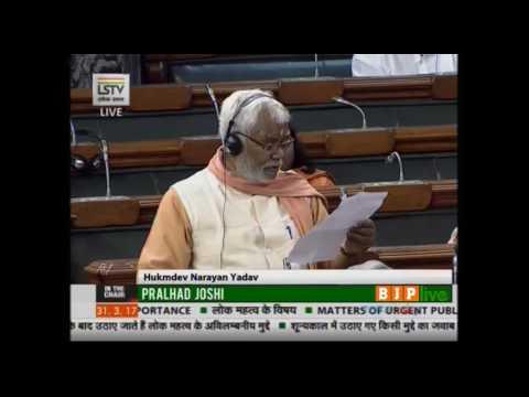 Matters of urgent public importance: Shri Hukmdev Narayan Yadav, 31.03.2017