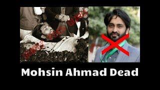 Mohsin Ahmad De*d | Mohsin Ahmad Lost ?